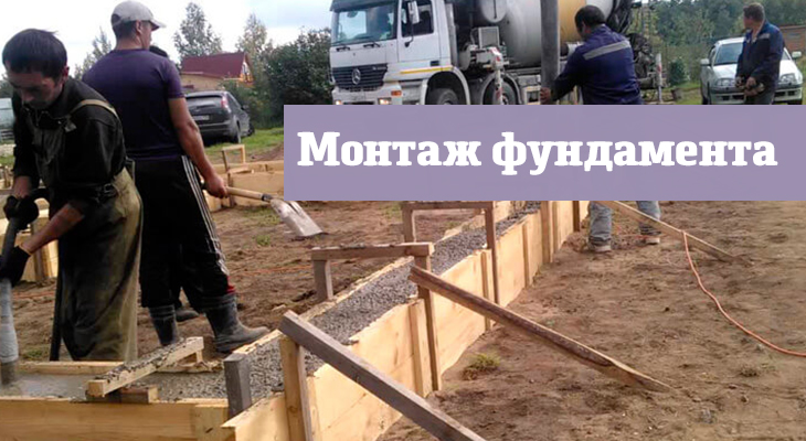 Statya 13 photo 6.jpg